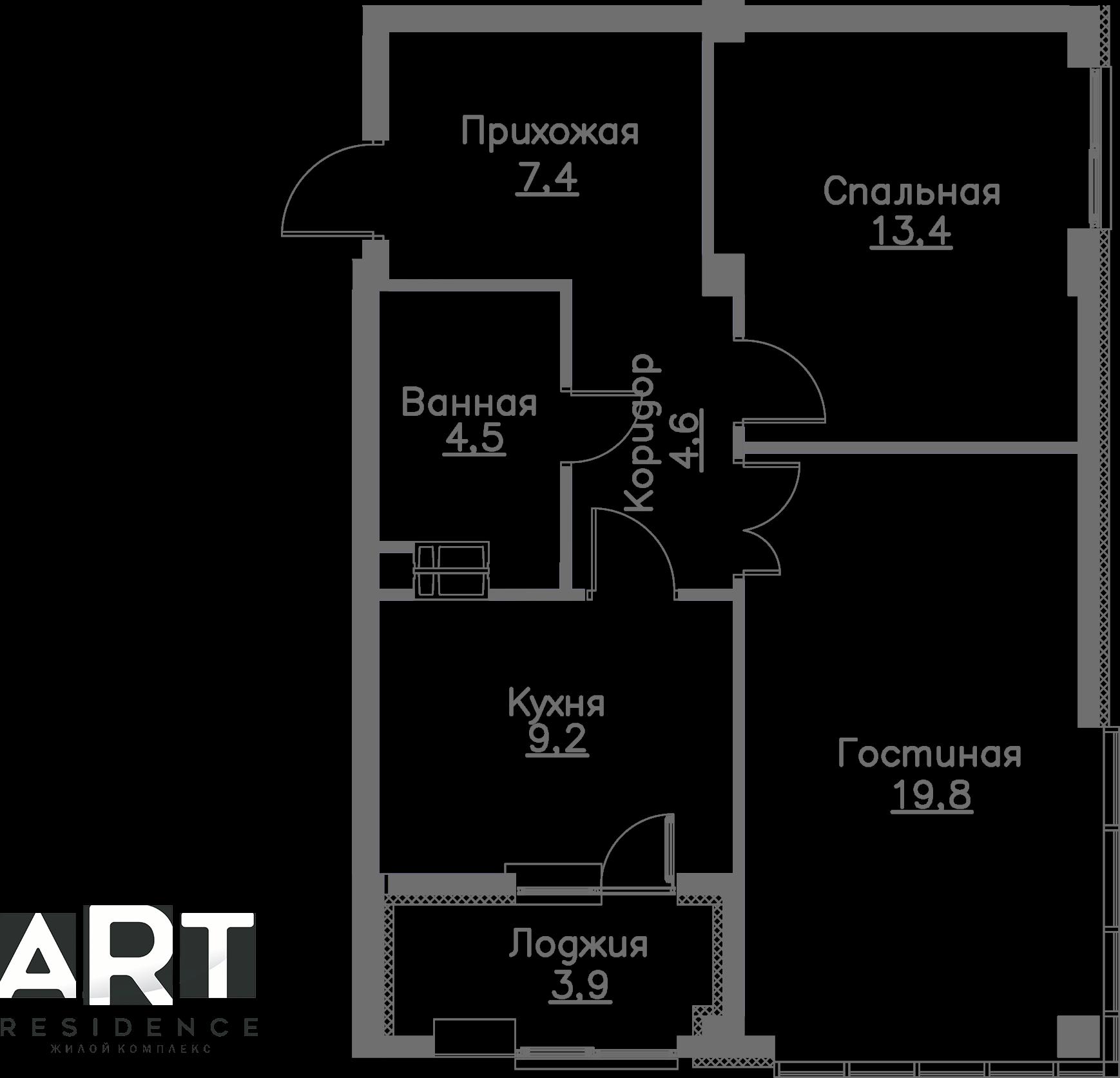 Кезең 2, Apartment 32