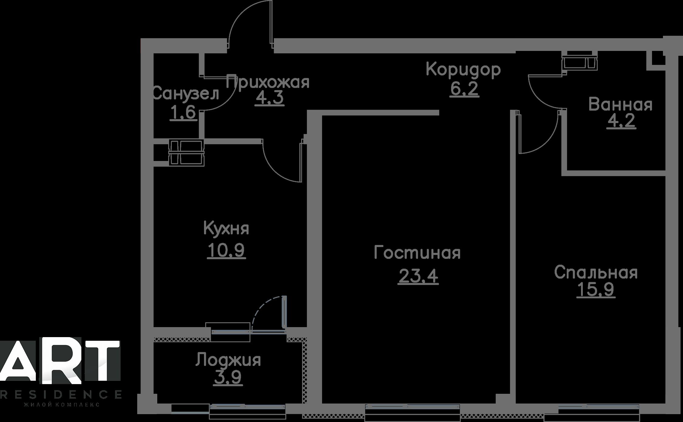 Кезең 2, Apartment 79