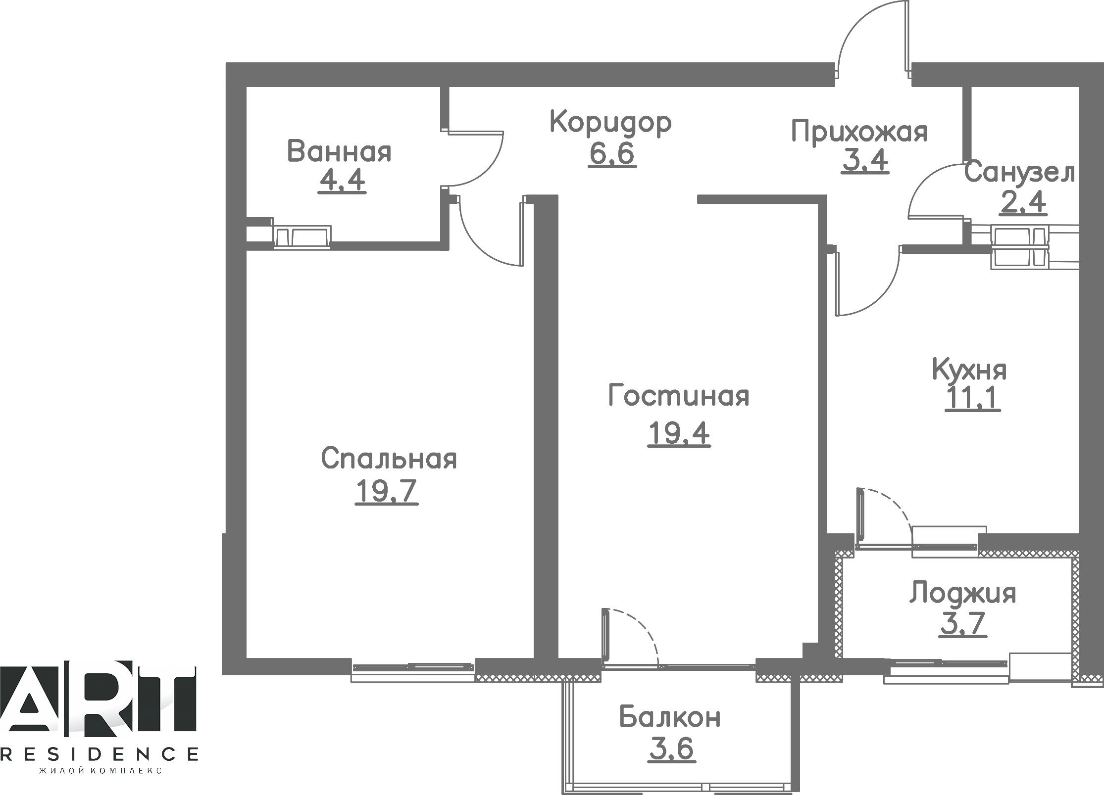 Кезең 2, Apartment 112