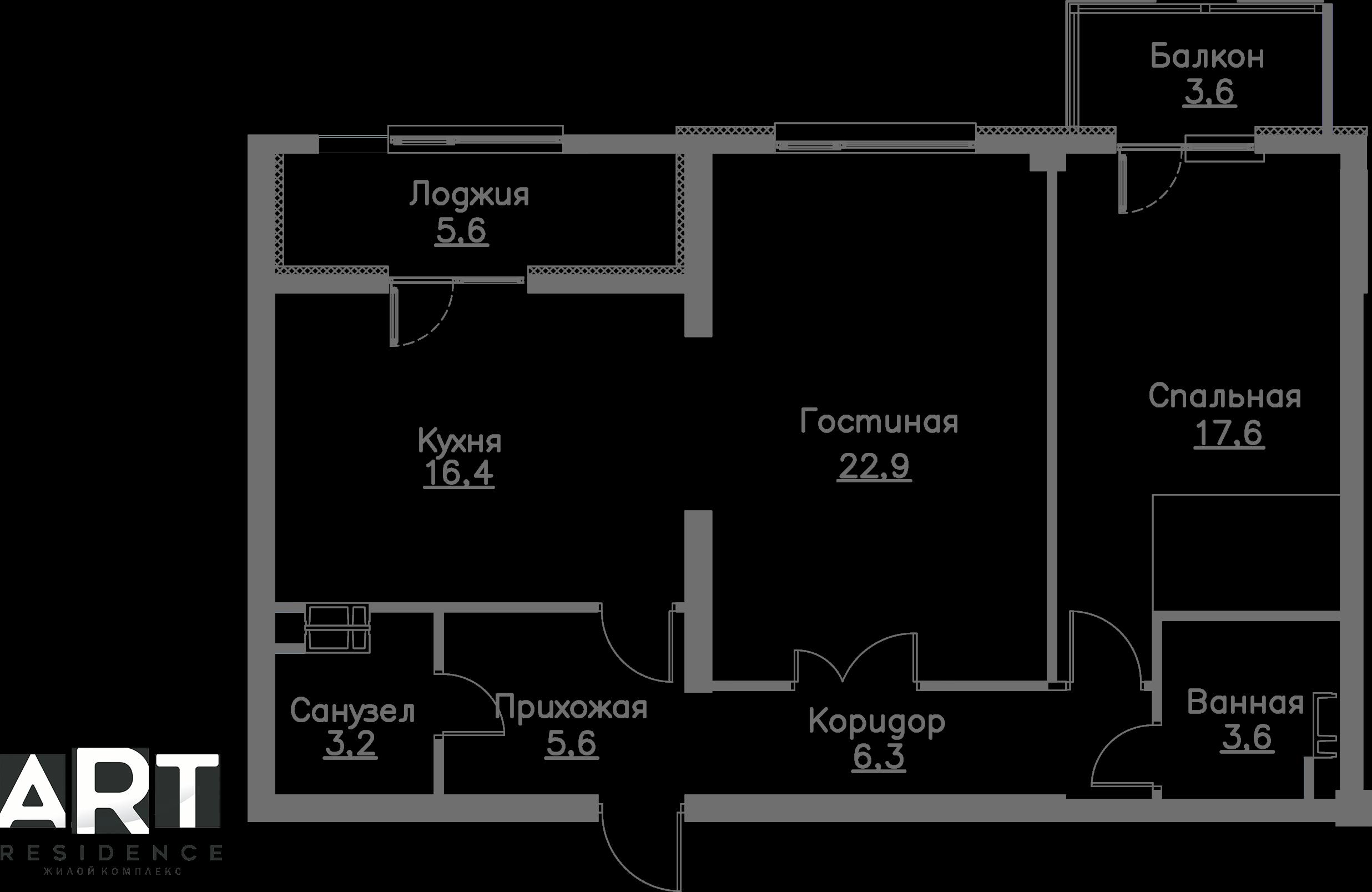 Кезең 2, Пәтер 193