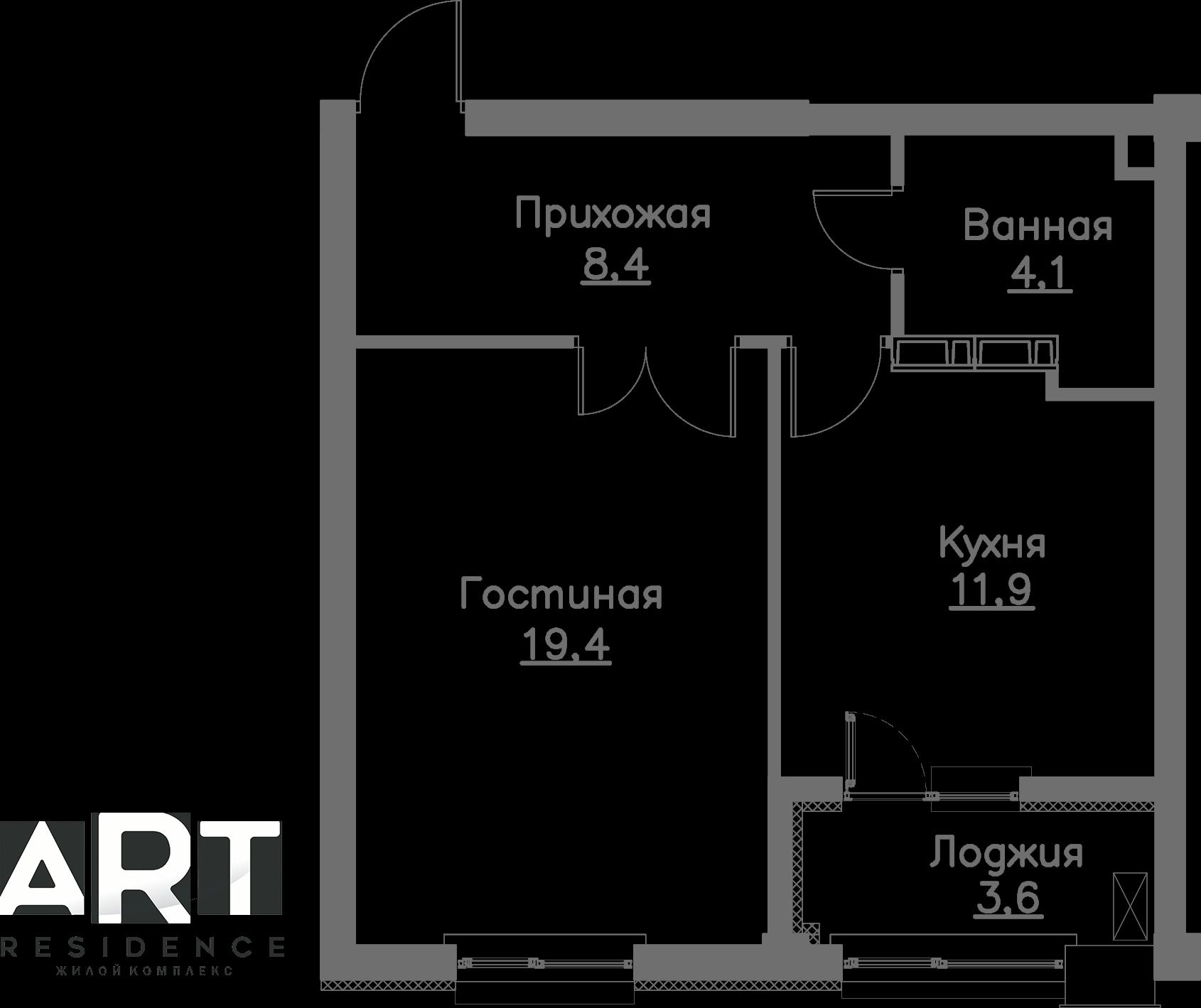 Кезең 1, Apartment 50
